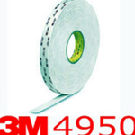 3M® 4950 VHB Double Sided Acrylic Foam Tape 25mm x 1mm x 33m